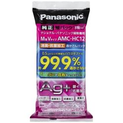消臭・抗菌加工「逃がさんパック」(M型Vタイプ) 3枚入り AMC-HC12