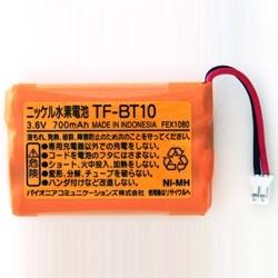 TF-BT10