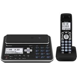 デジタルフルコードレス留守番電話機 子機1台タイプ ブラック TF-FA70W-K