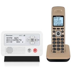 デジタルフルコードレス留守番電話機 子機1台タイプ キャメルブラック TF-FD30S-TK
