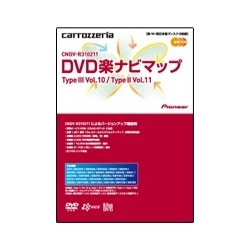 CNDV-R310211