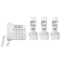 デジタルコードレス留守番電話機(子機3台) ホワイト TF-SA15T-W
