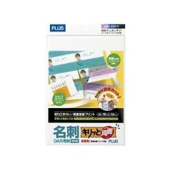 IJ名刺用紙キリッと両面共用紙 A4/10シート IT-W110KN-M 45665
