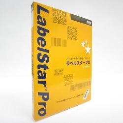 バーコードラベル作成ソフトウェア LabelStar Pro V3.1 (5ライセンス) LSW310JB