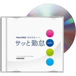 Sattokintai with Soft(LP)