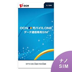OCN モバイル ONE SIMパッケージ【ナノSIM】 T0003818
