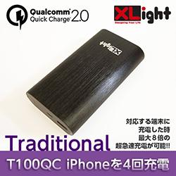 XE-T100QC-K