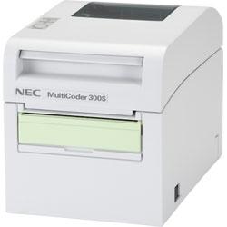 PR-T300S2DXP