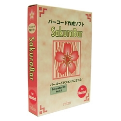 SakuraBar Kit Ver3.3