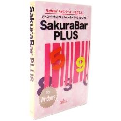 SakuraBar PLUS for Windows