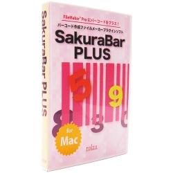 SakuraBar PLUS X