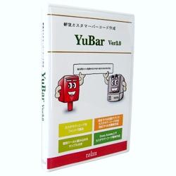 YUBAR3