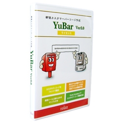 YUBAR3A100U