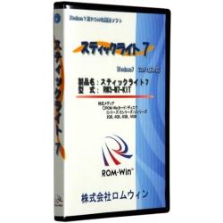 RW3-W7-KIT