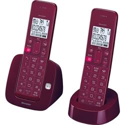 デジタルコードレス電話機(子機2台) レッド系(ワインレッド) JD-S07CW-R