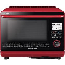 AX-MP300-R