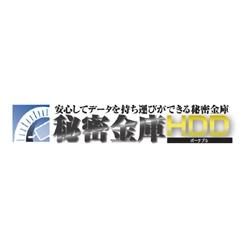 SHS-001PTWP