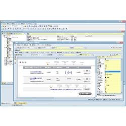 設計書作成ツール『SI Object Browser Designer』 オンプレミス版 200ライセンス