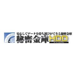SHS-001EX2
