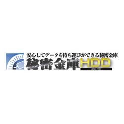 SHS-001HIDE2