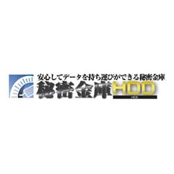 SHS-001HIDE