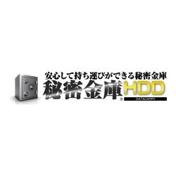SHS-001DCR