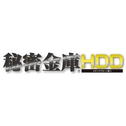 SHS-004RADC