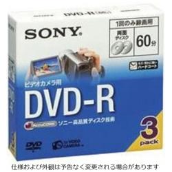 3DMR60A