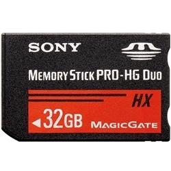 MS-HX32B