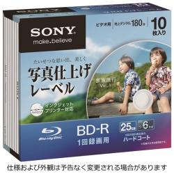 ビデオ用BD-R 1回録画 片面1層25GB 6倍速 プリンタブル 写真仕上げ 10枚パック 10BNR1VHGS6