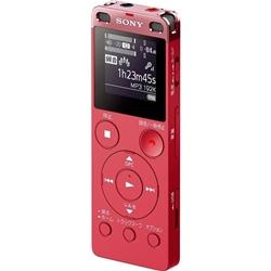ICD-UX560F/P
