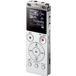ICD-UX560F/S