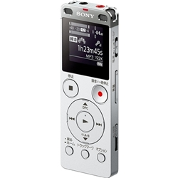 ICD-UX565F/S