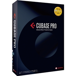 CUBASE PRO8/R
