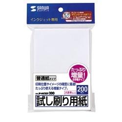 JP-HKTEST-200