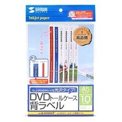 LB-DVDGK7