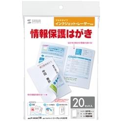 JP-HKSEC14