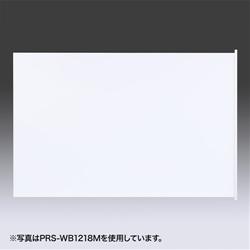 PRS-WB1212M