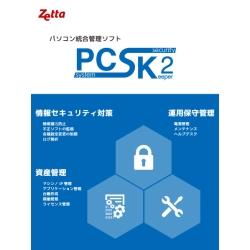 ZT-PCSK23S/M