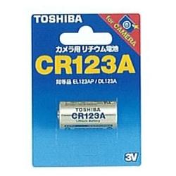 CR123AG