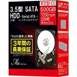 DT01ACA050BOX