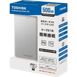 【クリックで詳細表示】ポータブルハードディスク 500GB シルバー HDTH305JS3AA-D
