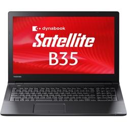 dynabook Satellite B35/R:Core i5-5200U/4GB/500GB_HDD/15.6_HD/SMulti/WLAN/7Pro DG/Office HB PB35READ4R7JD71
