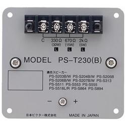 PS-T230