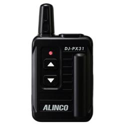 DJ-PX31B