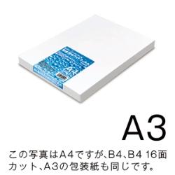 GAAA2854