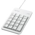 バッファロー(サプライ) 有線テンキーボード Tabキー付き ホワイト BSTK100WH