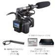 4Kビデオカメラ XC15 マイク・メモリーカードキット 1456C012