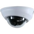 コレガ 法人向け PoE ONVIF対応 Full HD ドーム型 監視・防犯有線ネットワークカメラ アロバビュー対応 CG-NCDO011A