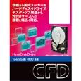 ����HDD 3.5�C���` 3TB �������ϋv���f�� MD04ACA300 7200rpm SATA3 CHHD-S6TDP03B